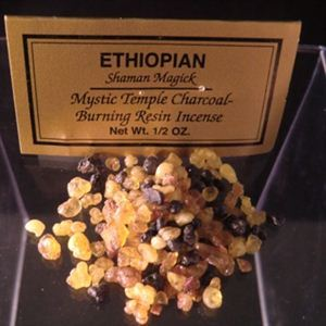 African business incense 1